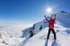 סקי פסגה ניצחון